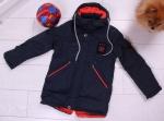 Детские демисезонные куртки р. 92-116 В-806-1