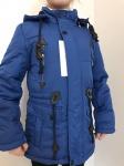 Детские демисезонные куртки р. 128-152 А-5-3
