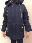 Детские демисезонные куртки р. 128-158 В-01-2