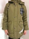 Детские демисезонные куртки р. 134-164 6693-3