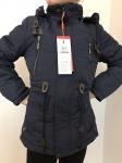 Детские демисезонные куртки р. 128-152 А-5-1