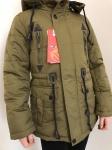 Детские демисезонные куртки р. 128-152 А-5-2