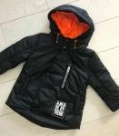 Детские демисезонные куртки р. 98-128 45369-1