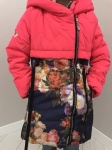 Детское парковое пальто р. 104-128 0902-1