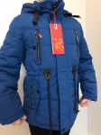 Детские демисезонные куртки р. 128-152 А-7-3