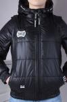 Детские демисезонные куртки р.134-164 45417-4