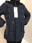 Детские демисезонные куртки р. 128-152 А-7-2
