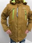 Детские демисезонные парковые куртки р.  38-46 6-651-1