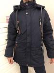 Детские демисезонные куртки р. 128-158 В-01-1