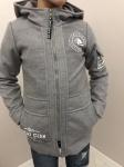 Детские демисезонные куртки р. 122-152 354-3