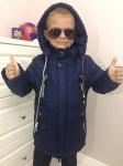 Детские демисезонные куртки р. 98-122 WK A-01-1