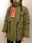 Детские демисезонные куртки р. 128-152 А-7-1