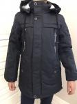 Подростковые демисезонные куртки р. 40-48 6-758-1