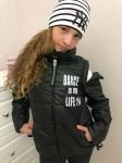 Детская куртка с отстегивающимися рукавами и шапкой р. 134-164 360-1