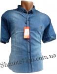 Мужские рубашки джинс короткий рукав - батал Б0023-2