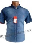Мужские рубашки джинс короткий рукав - батал Б0024-1