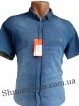 Мужские рубашки джинс короткий рукав - батал Б0024-3