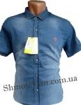 Мужские рубашки джинс короткий рукав - батал Б0027-1