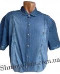 Мужские рубашки джинс короткий рукав - батал Б0039-1