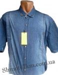 Мужские рубашки джинс короткий рукав - батал Б0040-1