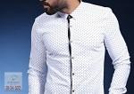 Мужские рубашки длинный рукав 01-24-522