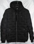 Мужские демисезонные куртки 1816-1