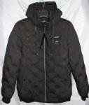 Мужские демисезонные куртки 1813-2