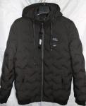 Мужские демисезонные куртки 1813-4