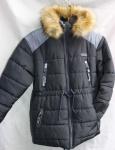 Детская зимняя куртка на мальчика от 7 до 11 лет