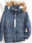 Детская зимняя куртка на мальчика от 10 до 15 лет