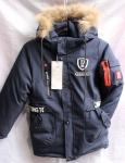Детская зимняя куртка на мальчика от 7 до 12 лет