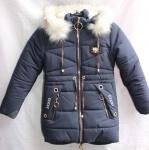 Детская зимняя куртка на девочку от 7 до 12 лет