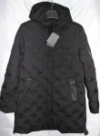 Мужские демисезонные куртки 1827-1
