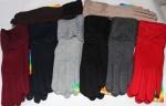 Женские перчатки трикотаж/плюш сенсор 118