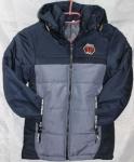 Детская демисезонная куртка на мальчика от 5 до 10 лет
