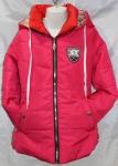 Детская демисезонная куртка на девочку от 7 до 12 лет