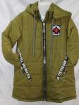 Детская демисезонная куртка на девочку от 5 до 10 лет