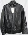 Мужская куртка кожзам 1806-1А-1