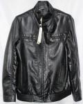 Мужская куртка кожзам 1806-2А-1