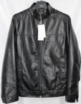 Мужская куртка кожзам 1816-1А-1