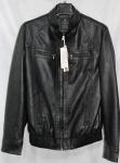 Мужская куртка кожзам 1811-2А-1