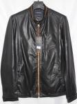Мужская куртка кожзам 5801-1