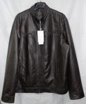 Мужская куртка кожзам батал 168-1А-1