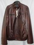 Мужская куртка кожзам батал 168-1А-4