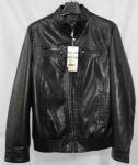 Мужская куртка кожзам 1811-2-1