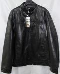 Мужская куртка кожзам батал 1813-1-1
