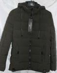 Мужская демисезонная куртка 815-1