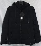 Мужская демисезонная куртка 815-2