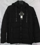 Мужская демисезонная куртка 815-3