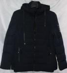 Мужская демисезонная куртка 807-1